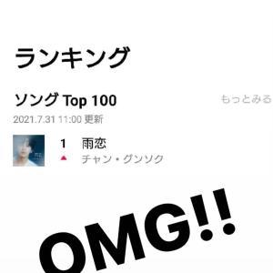 グンちゃん「雨恋」LINE MUSIC 1位 おめでとうヽ(´ー`)ノ
