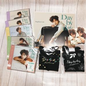 「Day by day」フラゲの難しさ