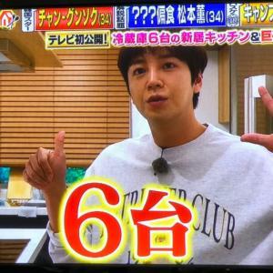 グンちゃんの4はムズかしい〜(;´Д`)