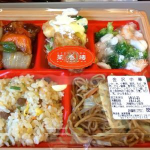 金沢→→→名古屋