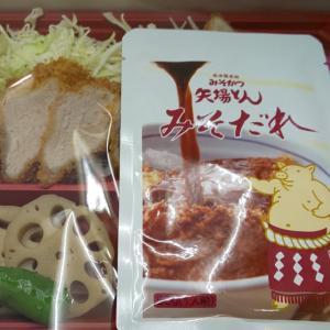 名古屋→→→福岡