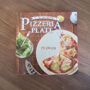 ピザを焼かせてくれ