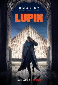 ルパンルパーン!