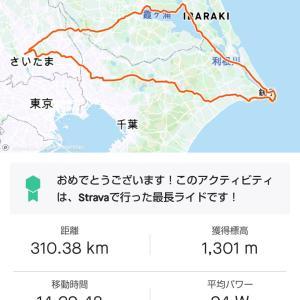 【310kmRide完結🚴】