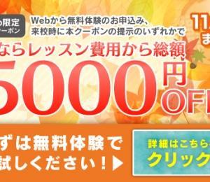 【学割有】転職に有利なMOS資格は東松山市パソコン教室で!