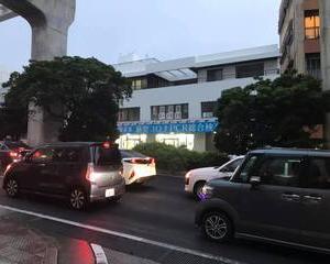 東亜産業新型コロナウイルス検査センター沖縄スタート