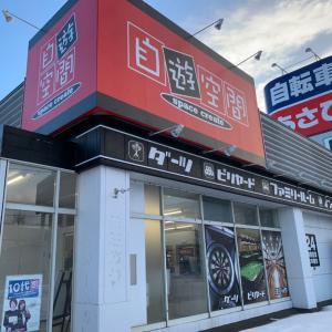 札幌 手稲  自游空間 来てるよ~!