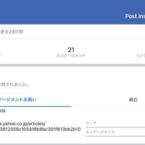 私 門田美樹の Facebook。