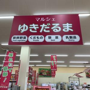 後志地域の産直ショップ マルシェ 倶知安ニセコ近郊へ来た際はお土産など全部揃います!おススメ!