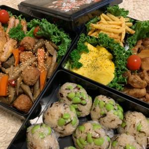 弟パシリに使い餌付け用お弁当!きんぴら&カツ&玉子焼&ポテト&枝豆昆布にぎり お重の詰め方