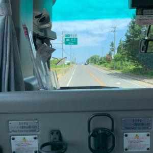 車の修理が終わったらしいので車を取りに札幌向かってます。バスで。