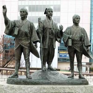 笠間稲荷神社で初詣からスタートした栃木、茨城でのブレスレット作り体験旅から帰りました