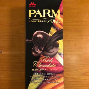 バルム 魅惑の濃厚チョコレート