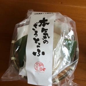 今日は豆腐の日