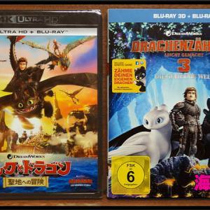 『ヒックとドラゴン 聖地への冒険 4K UHD』購入!