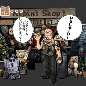 7年前の、海外3D『CGアニメ』ソフトへの誘いの記事
