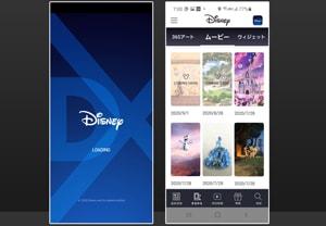Disney DX「きせかえ『アナ雪2』ムービー(LIVE壁紙)」