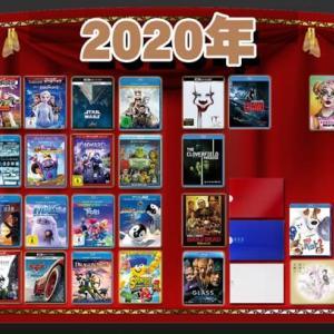 2020年 私的お気に入りBDソフト ベスト5!
