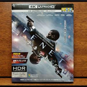 『(初回仕様)TENET テネット (4K ULTRA HD&ブルーレイセット)』購入!