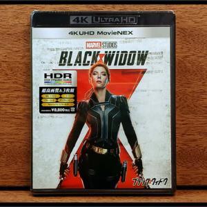 『ブラック・ウィドウ 4K UHD MovieNEX 』購入!