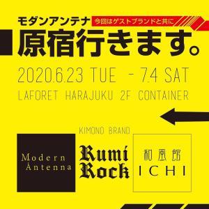 2020/6/23~7/4 ラフォーレ原宿2F  ご来場時のお願い