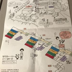 上野桜木の店舗♪