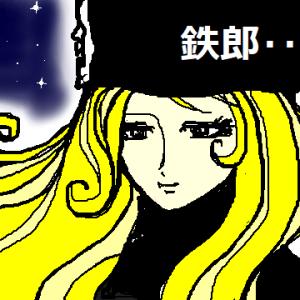 TO THE STARS・2 何もできない鉄郎