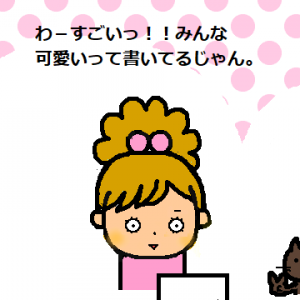 保護猫ラブスト-リ- 13・強く頭のいい女
