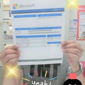 八王子、あきる野市で就職転職に有利なパソコン資格取得!