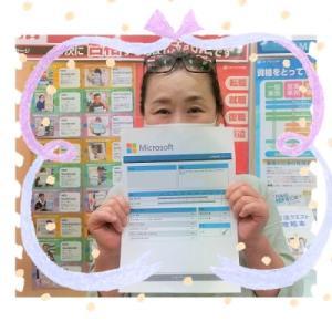 福生・あきる野市でMOS資格取得なら!!ハロー!パソコン教室へ