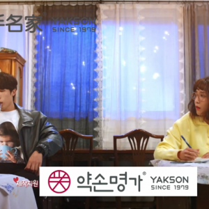 韓国ドラマ「一度行ってきました」の制作支援、その④