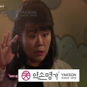 韓国ドラマ「一度行ってきました」の制作支援、その⑥
