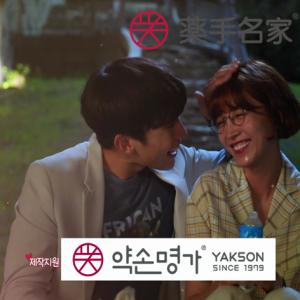 韓国ドラマ「一度行ってきました」の制作支援、その⑧