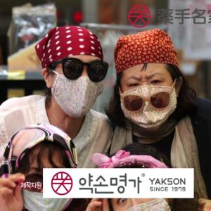 韓国ドラマ「一度行ってきました」の制作支援、その⑫