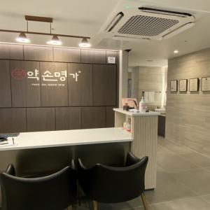 韓国105店舗目!ソレマウル店がオープンしました♪