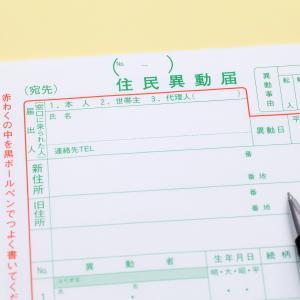 デジタルファーストの日本になるか?
