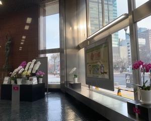 北海道銀行にて展示してます♪