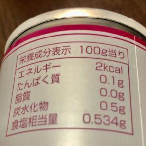 村上すっぽんスープ