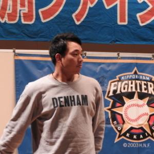 Fighters江別後援会