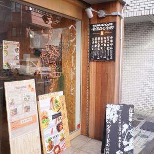 【池袋】TSUMUGU CAFE  vol.2230