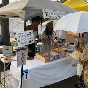 【ビーガングルメ祭り】KOTO米sweets  vol.2280
