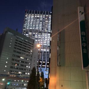 帰りの渋谷