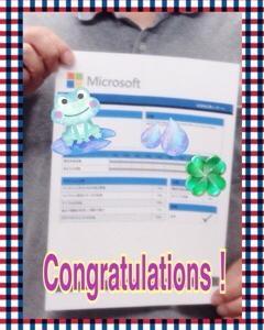 合格者インタビュー!MOS取得するならハロー!パソコン教室洋光台校!