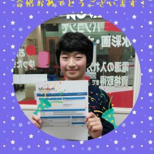 洋光台校で小学生合格者! MOSWord2013合格者インタビュー☆