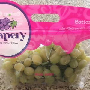 今年のCotton Candy Grape