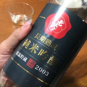 「七笑 長期熟成 純米吟醸 低温貯蔵 2003」