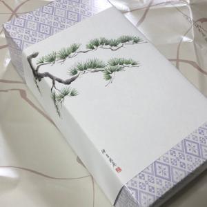 「福渡せんべい」by 源吉兆庵