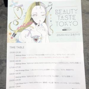BEAUTY TASTE TOKYO(1月)