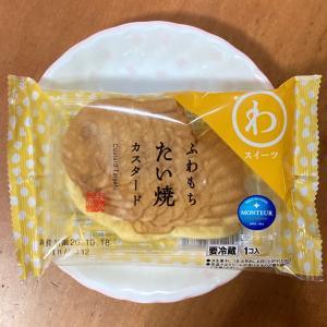 モンテール「ふわもち たい焼 カスタード」