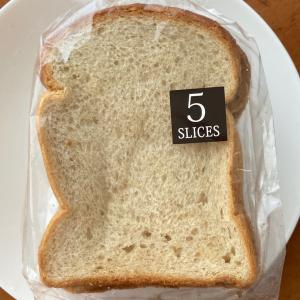 ちいパン「焙煎大麦食パン」